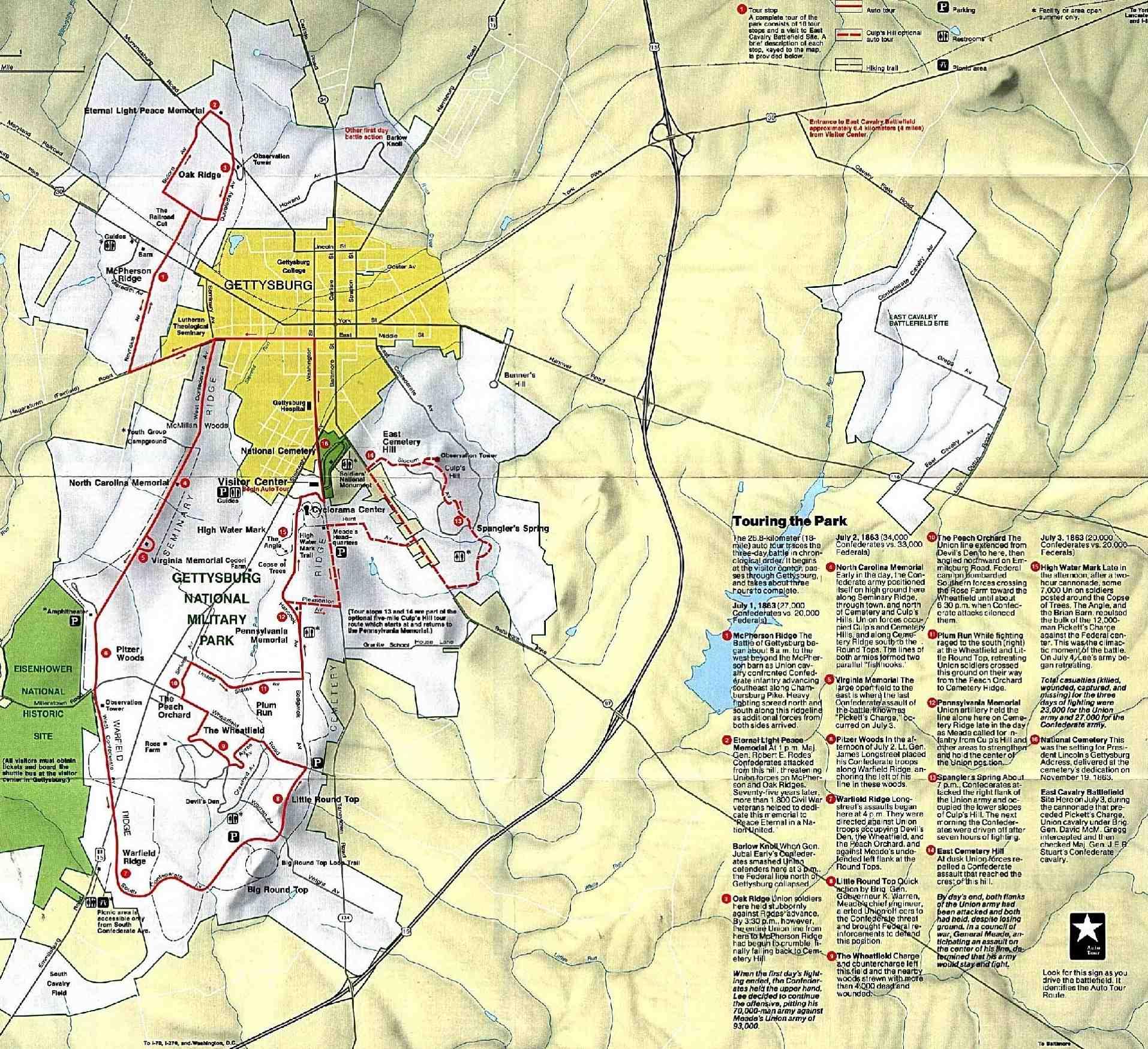Gettysburg Military Park Map